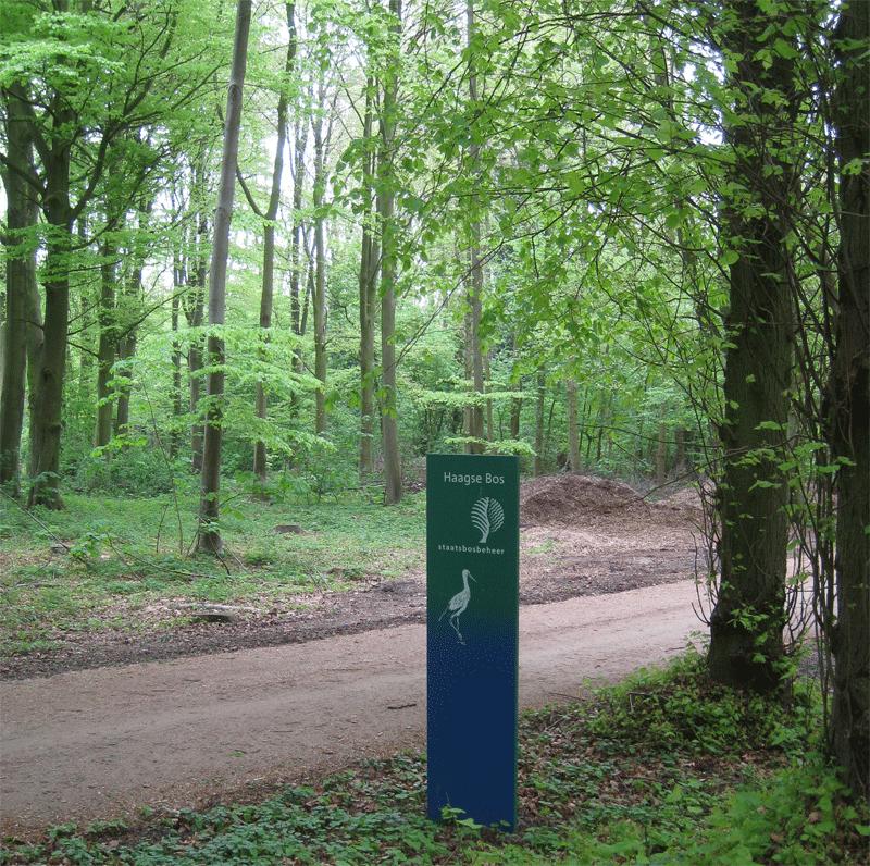 Haagse Bos ingang aan de Wassenaarse kant